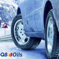 Q8oils Antifreeze img